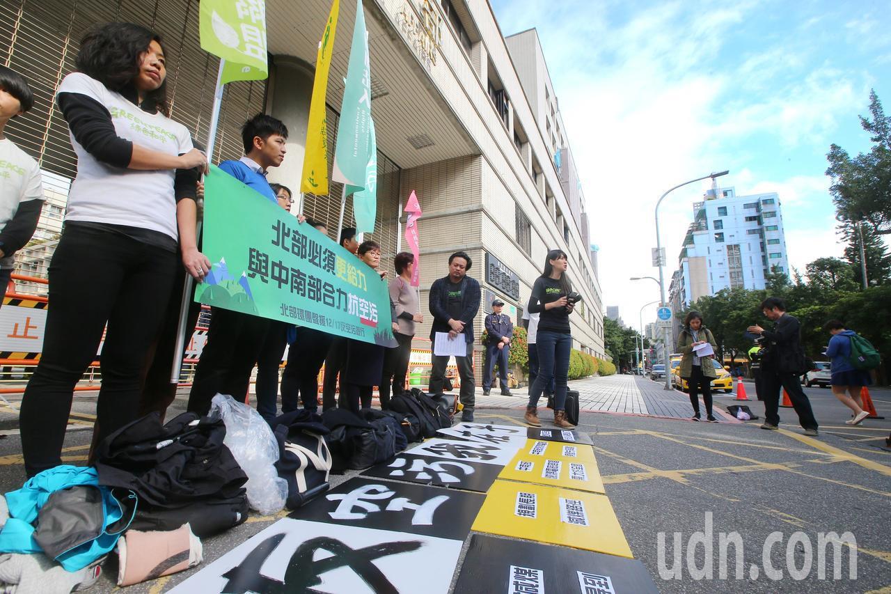 北部環團今天上午在經濟部前號召北部民眾參加12/17反空汙大遊行,「還給眾人自由...