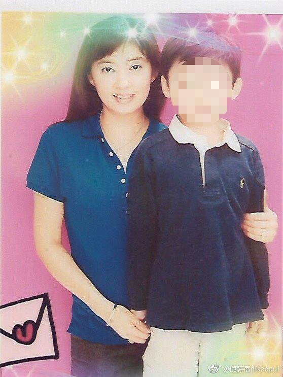 倪詩蓓與兒子小時候的合照。圖/摘自微博