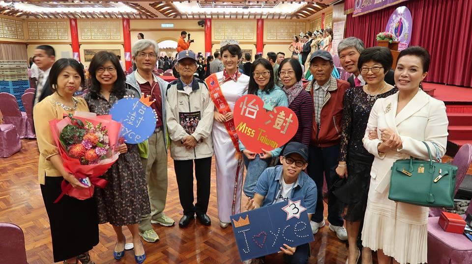 從7月開始參加台灣小姐 Miss Taiwan,邱怡澍挺進總決賽,並拿下第二名。...