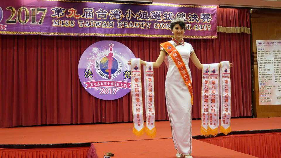 邱怡澍從7月開始參加台灣小姐 Miss Taiwan,挺進總決賽,並拿下第二名,...