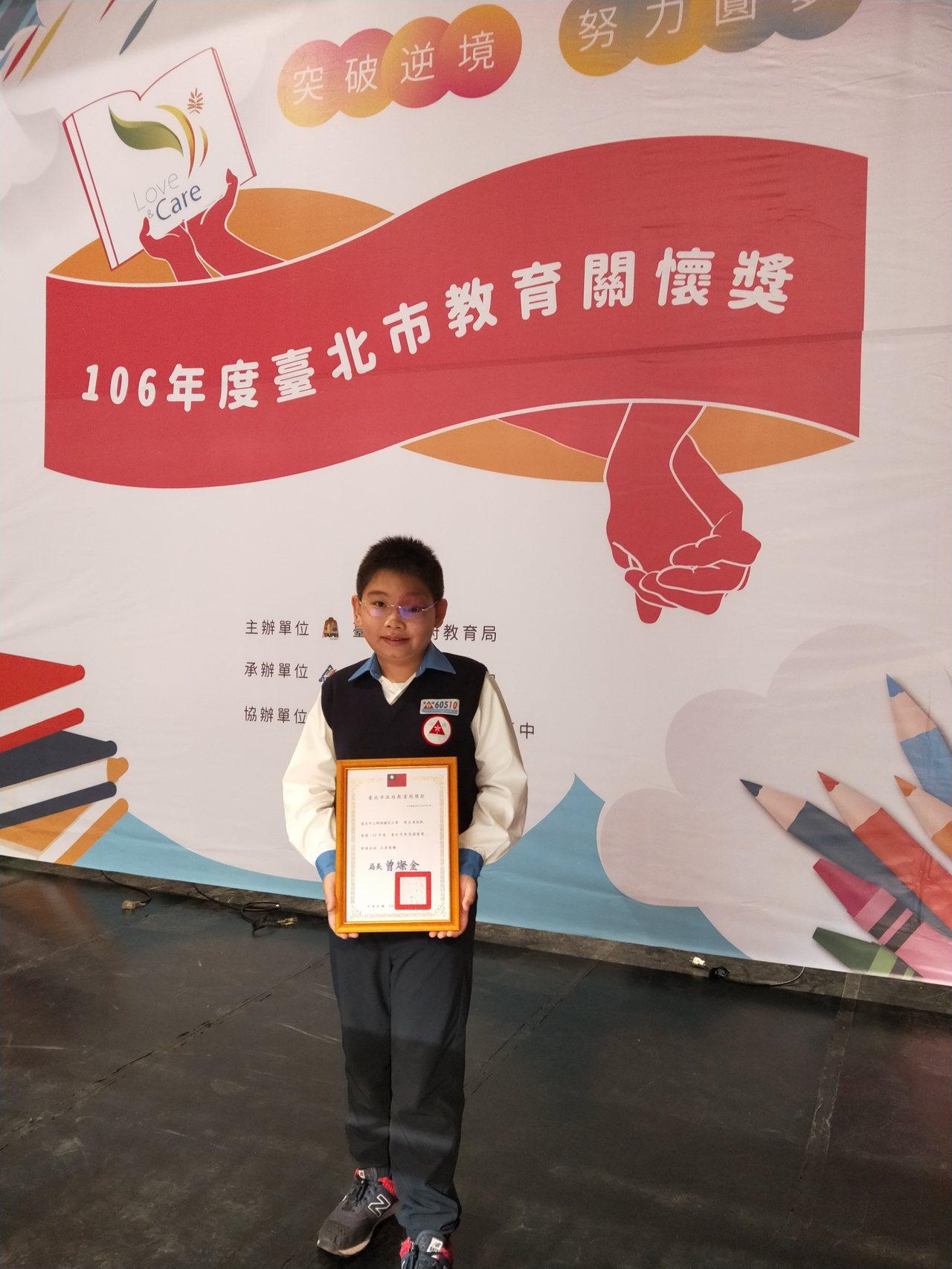 敬凱不向身體障礙低頭,勤奮向學、獲得台北市教育關懷獎肯定。 圖/陽光基金會提供
