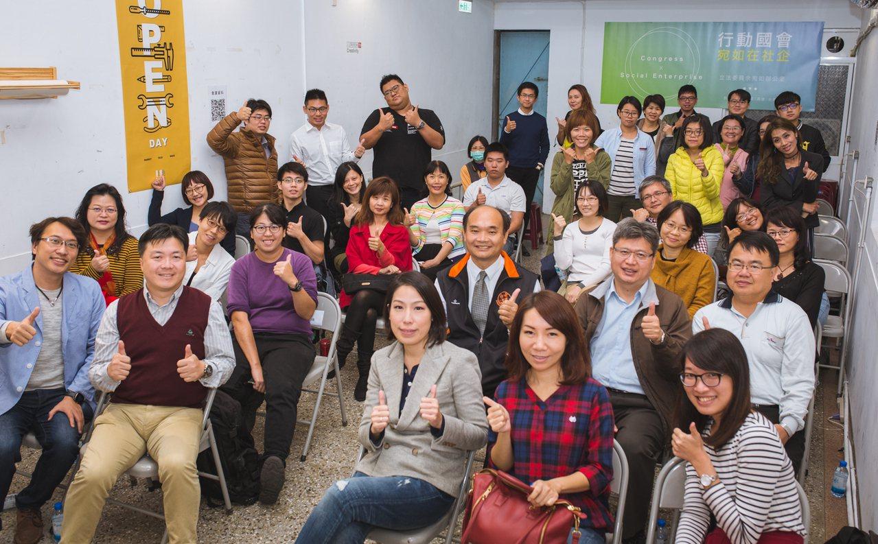 綠委余宛如今(14)日到台南舉辦「行動國會,宛如在社企」巡迴座談會。圖/余宛如辦...