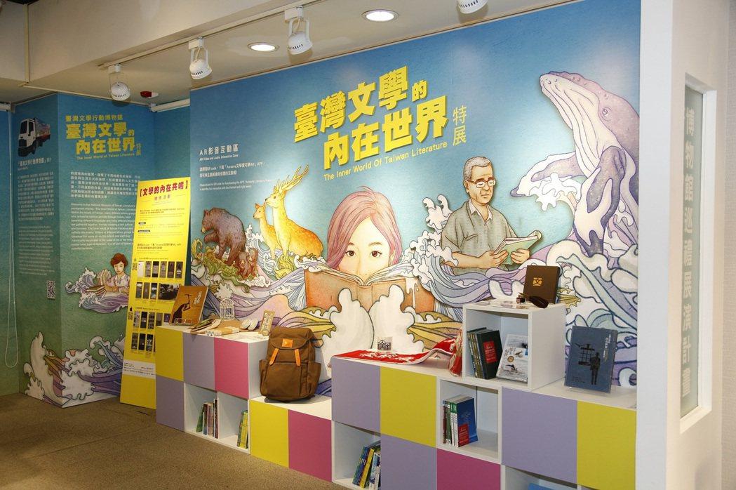 結合AR擴增實境技術的機場特展即日起於機場博物館商店聯合展出。 圖/昇恆昌免稅店...