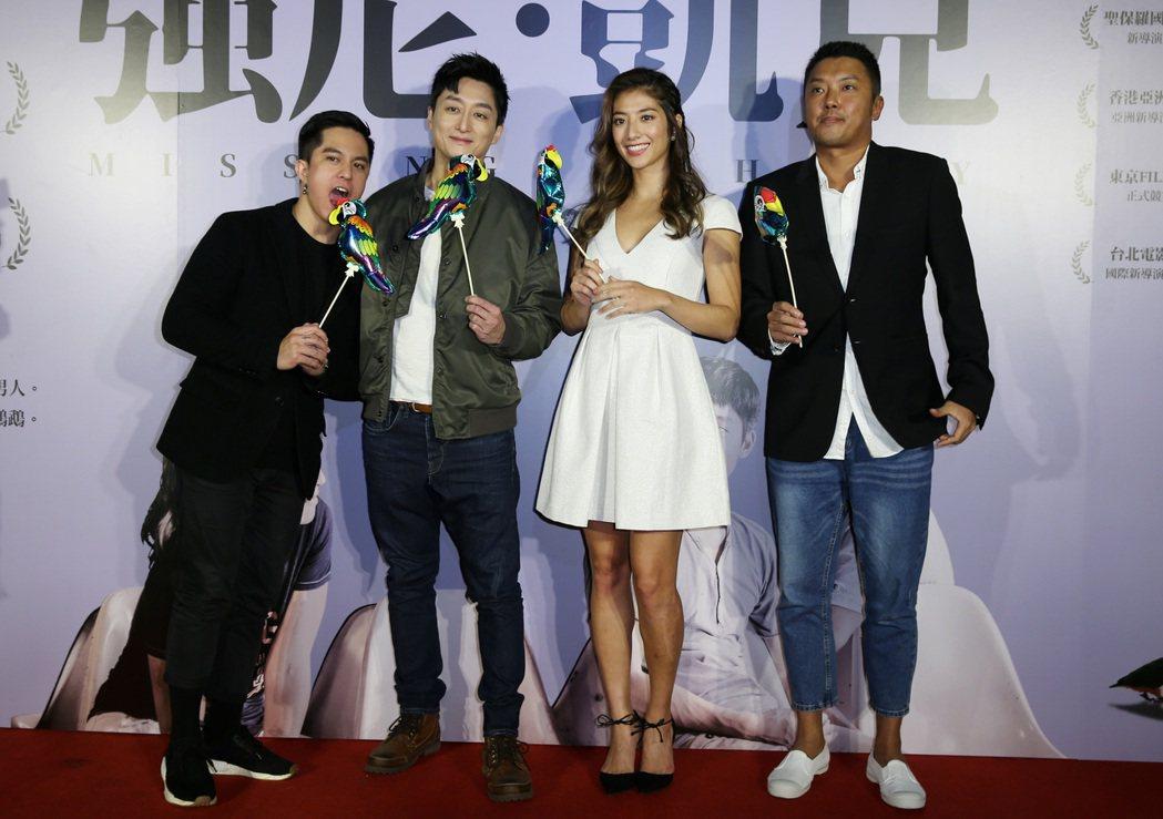 【強尼‧凱克】電影首映會,演員柯宇綸(左二)、瑞瑪席丹(右二)、黃遠(左一)、段...