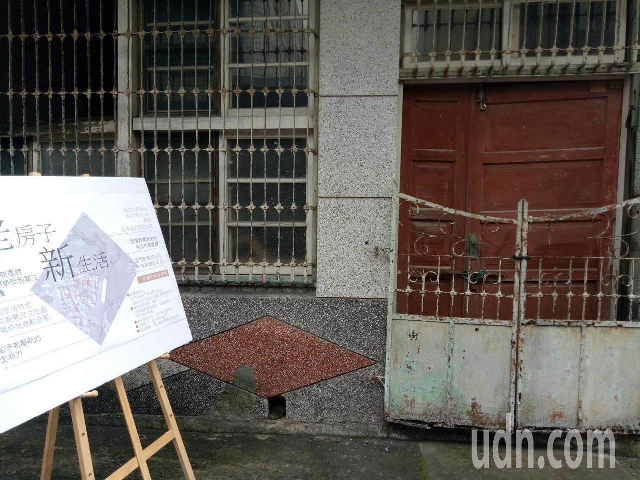 宜蘭縣冬山老街兩旁巷弄,隱藏許多懷舊復古的老房子。記者張芮瑜/攝影