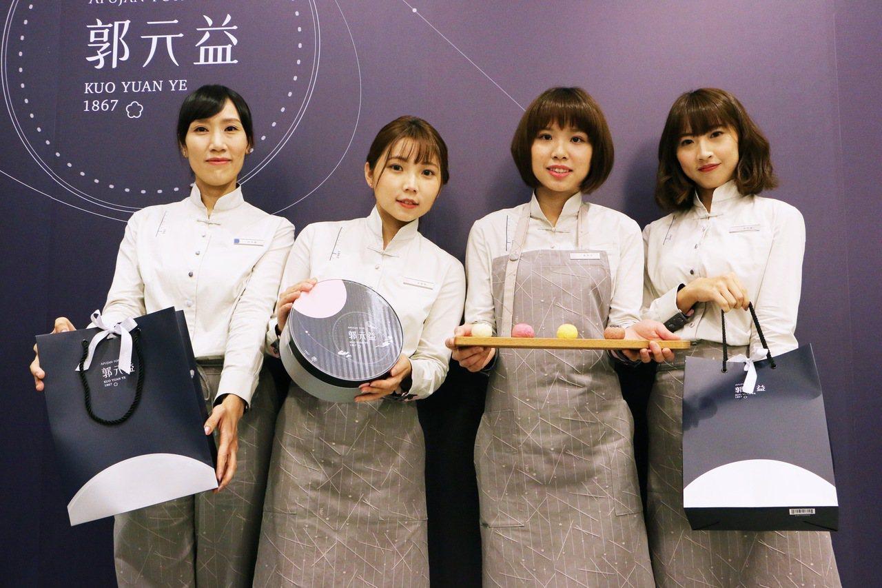 APUJAN詹朴設計郭元益第8代新制服及「小行星2067」禮盒。記者沈佩臻/攝影