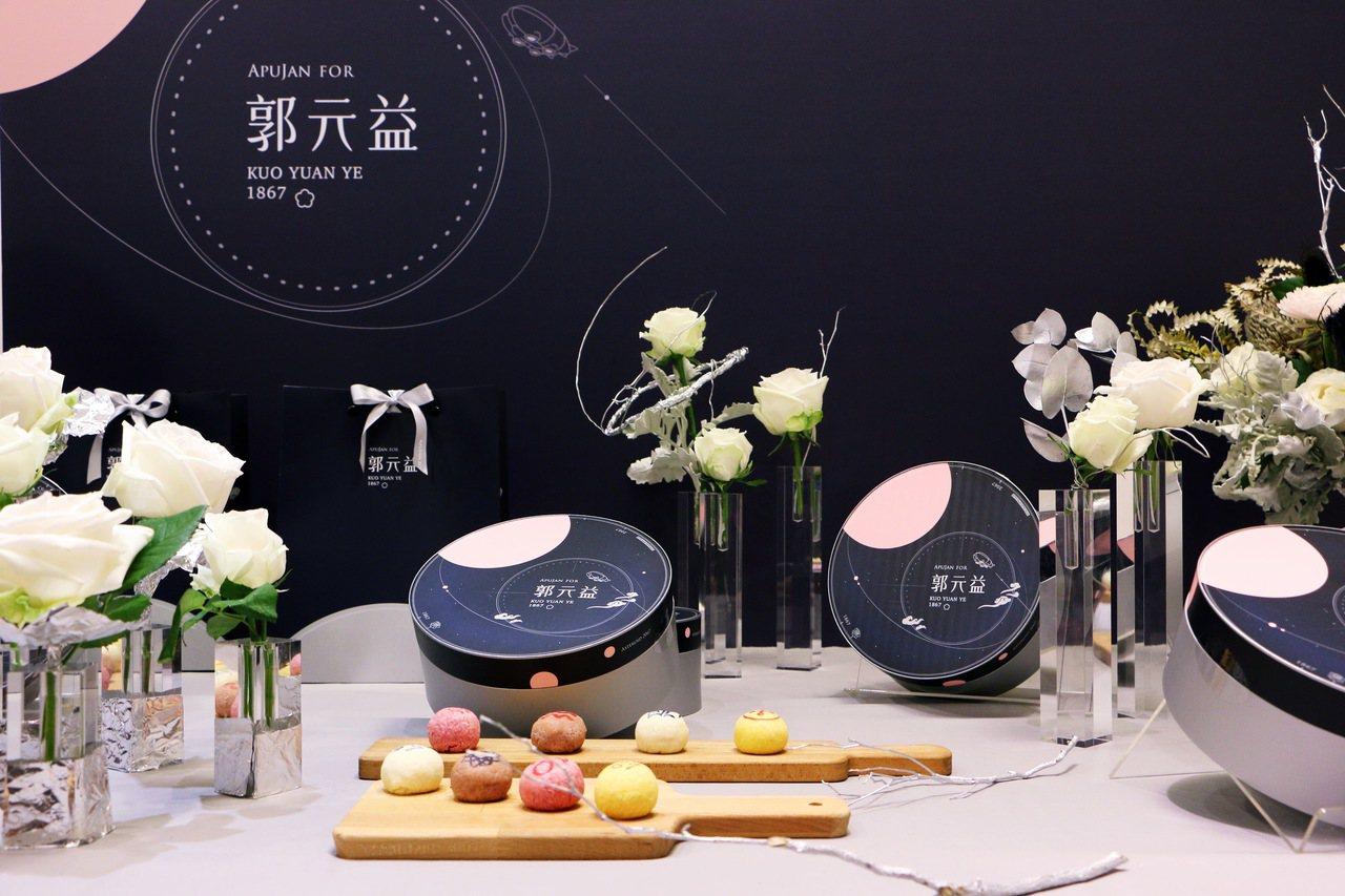 郭元益、APUJAN詹朴跨界合作新企畫「小行星2067」。記者沈佩臻/攝影