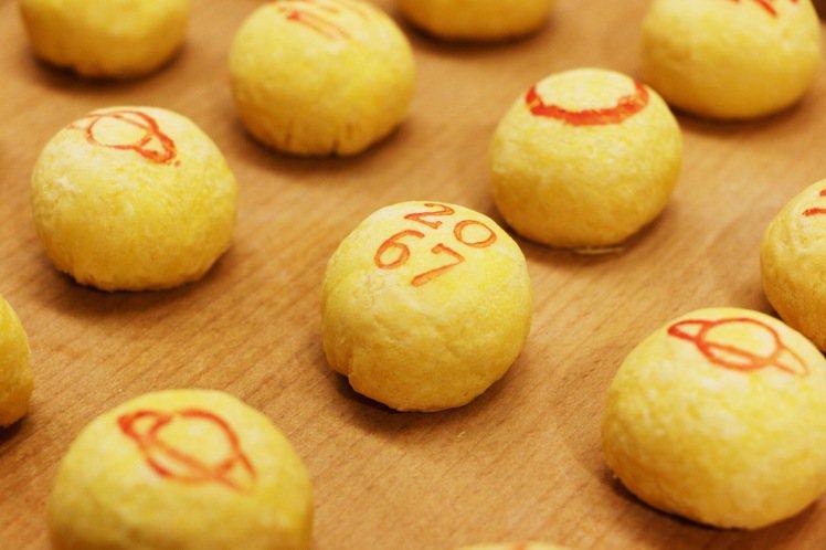 柚子口味冰沙餡餅。圖/記者沈佩臻攝影