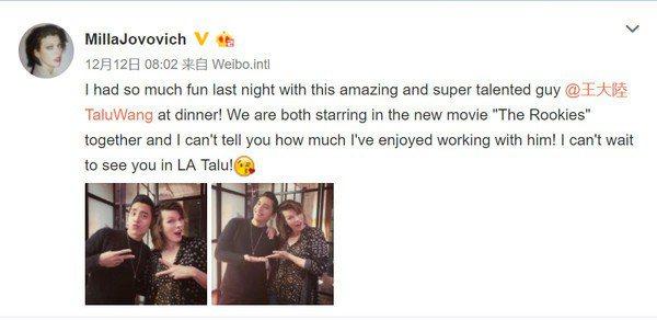 蜜拉喬娃薇琪在微博上發布和王大陸合照,大讚他超有才華。圖/擷自微博