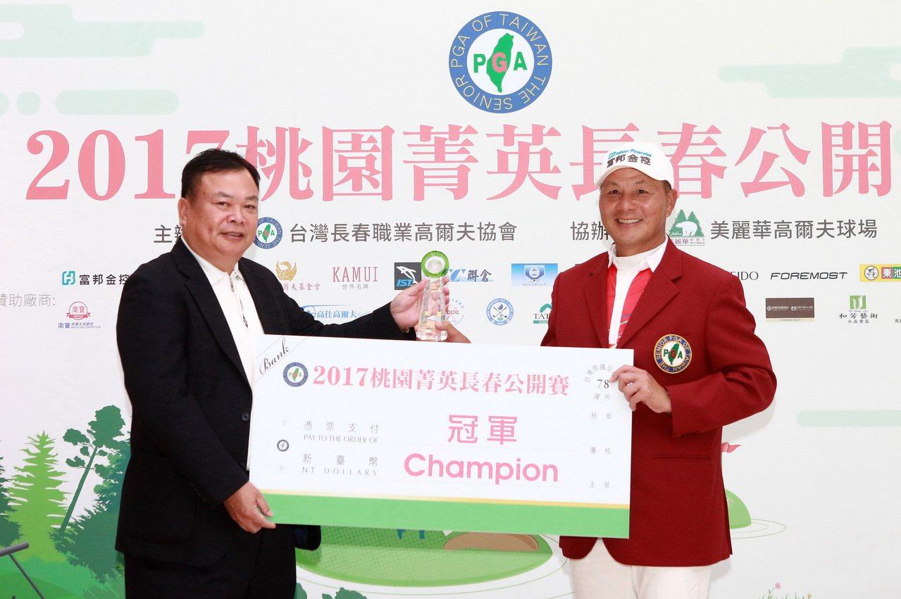盧建順(右)摘下今年長春賽季第5冠,為球季完美作結。 圖/大會提供