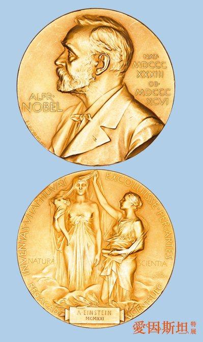 愛因斯坦特展全球首次外借展出諾貝爾獎牌。 圖╱希伯來大學愛因斯坦檔案室提供