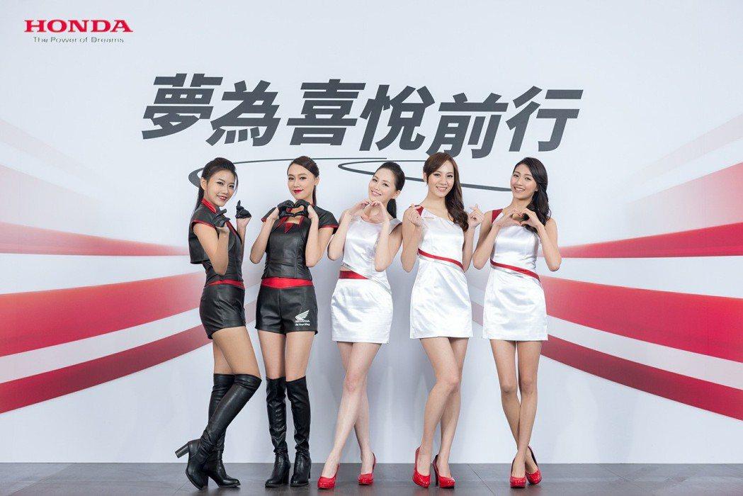 Honda Model預拍。 圖/Honda Taiwan提供