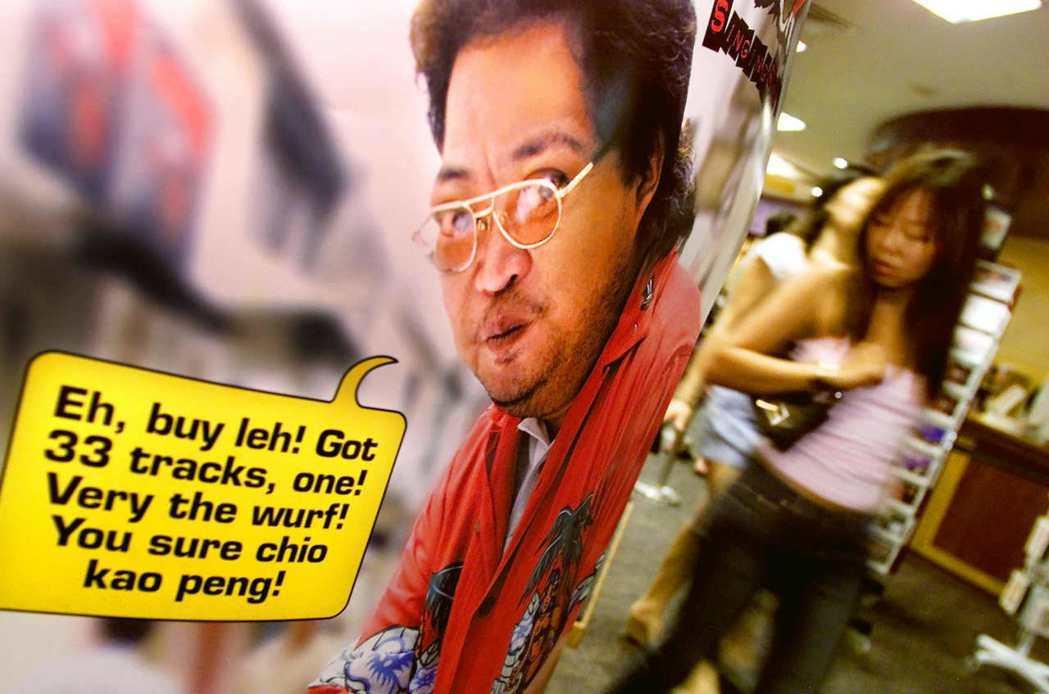 星式英語怎麼面對「現代性」的挑戰,甚至讓自己在旅遊經濟中獲得寵愛,是臺灣可以學習...