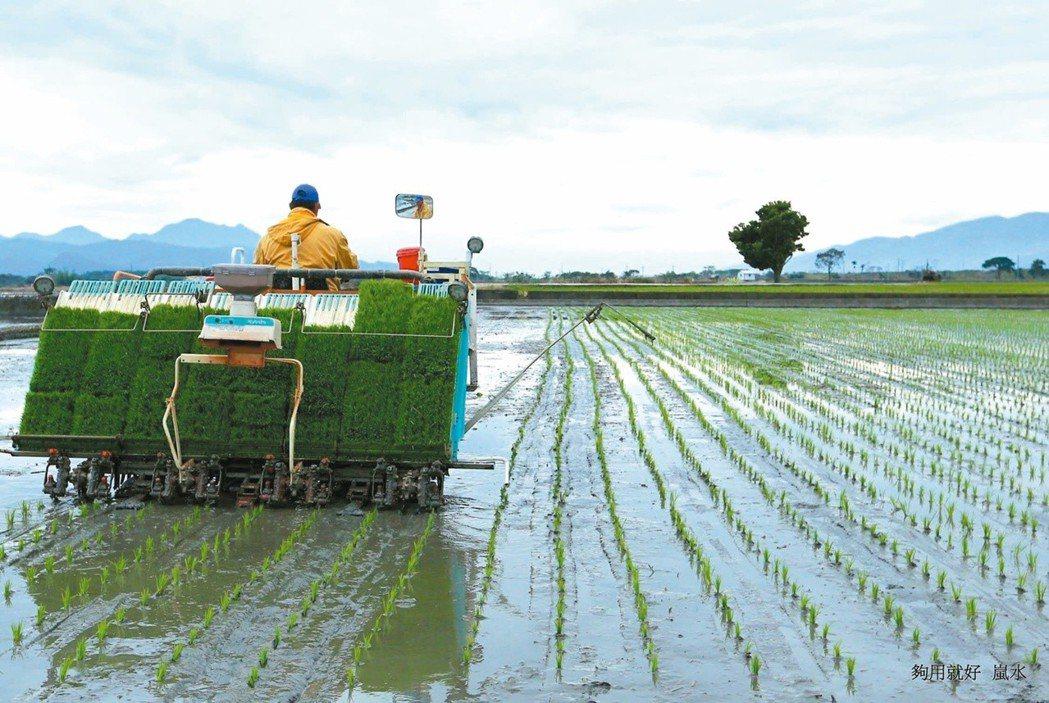 水利會工作「有山有水有田地」,也成補習班的廣告詞。 報系資料照