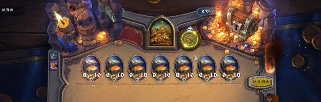 藏寶庫中有著一堆寶箱,但玩家只有五回合的時間可以掠奪寶藏!