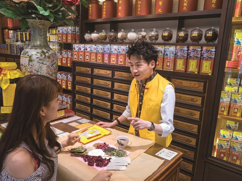 This Chinese herbal medicine shop makes ...
