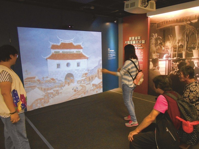 People can explore West Gate in the Old ...