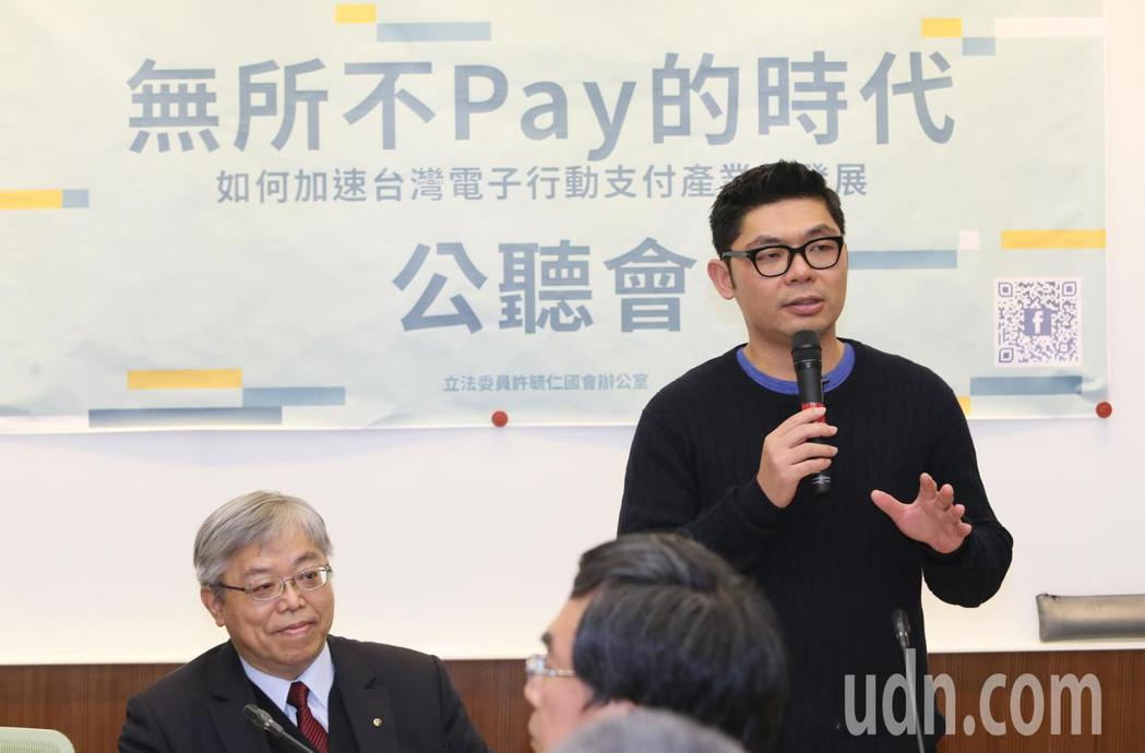 國民黨立委許毓仁舉行無所不Pay的時代, 如何加速台灣電子行動支付產業的發展公聽...