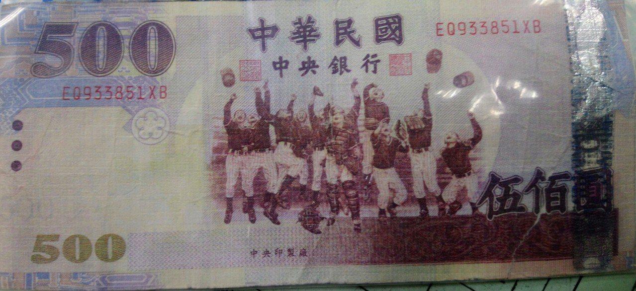 500元假鈔外觀看起來與真鈔無異,但沒有防偽線、浮水印,手摸質感比較平整。 記者...
