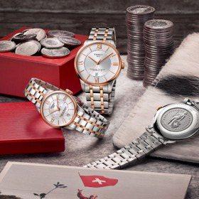 耶誕特輯/TISSOT瑞士製表美學 彰顯值得紀念時刻