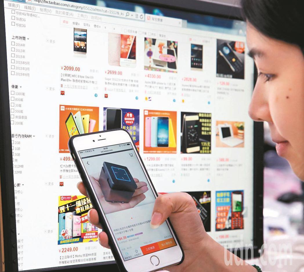 國稅局官員說,網站賣家專門收購二手商品,再透過網路平台銷售賺取利潤,應課徵營業稅...