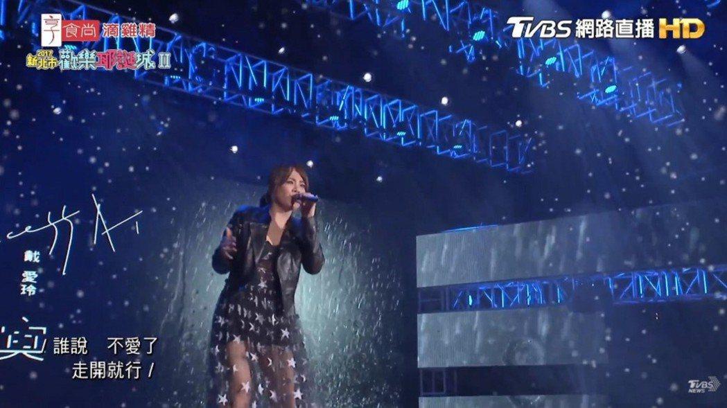 戴愛玲穿薄紗透視裝熱唱。圖/截自TVBS