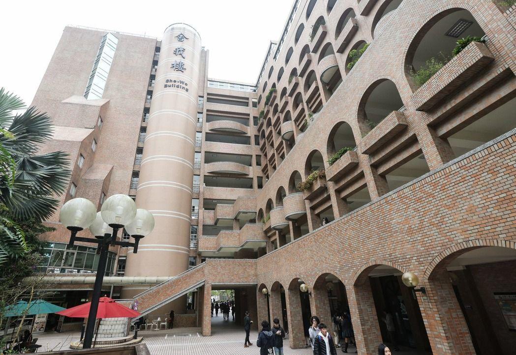 世新大學。圖/聯合報系資料照片