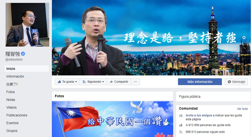 目前羅智強臉書的粉絲已破91萬人。圖/取自羅智強臉書