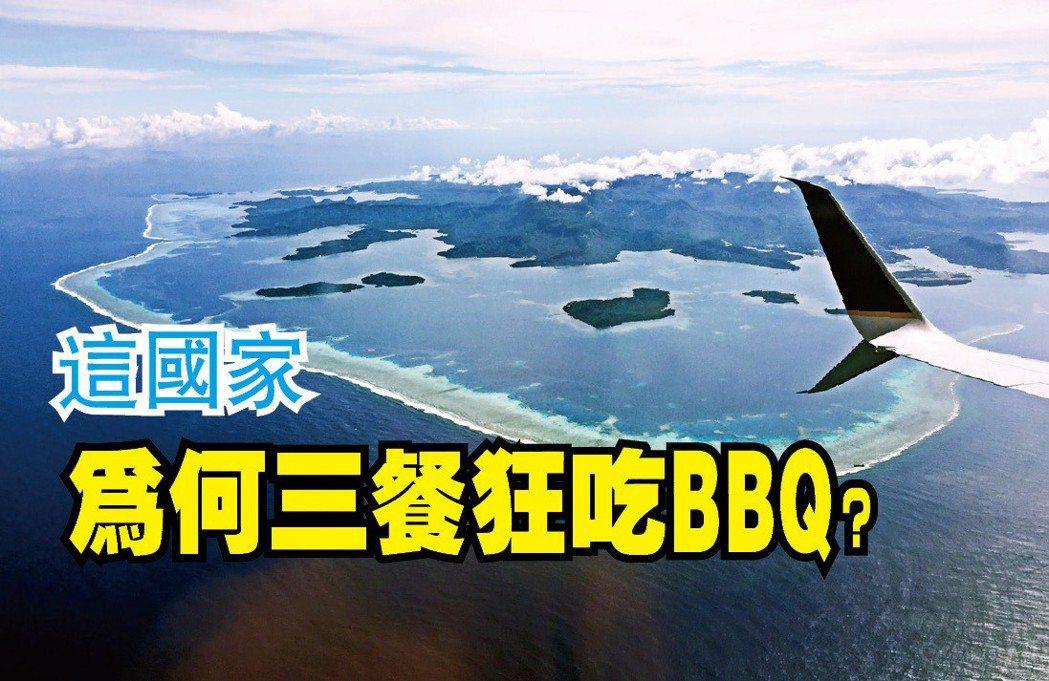 馬紹爾群島共和國,全島面積僅有181平方公里。 記者陳雨鑫/攝影