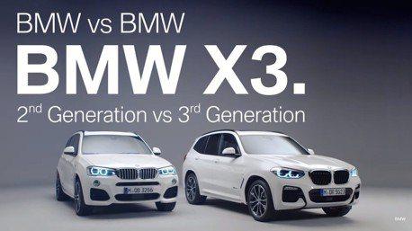 (影片)F世代 PK G世代 全新BMW X3是否深得你心?