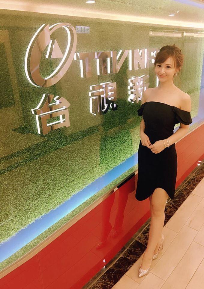 陳家頤是台視正妹主播之一。圖/摘自臉書