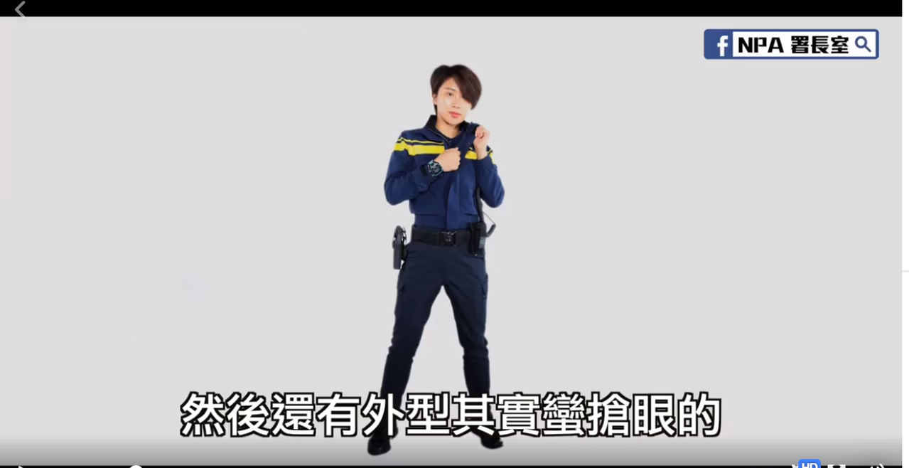 警政署請女警試穿制服初樣。圖/取自警政署NPA署長室臉書