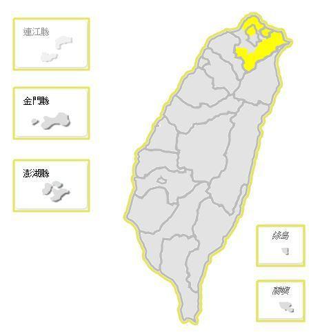 中央氣象局發布大雨特報,東北季風影響,今天基隆北海岸及大台北山區有局部大雨發生的...