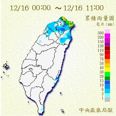 上午11時的累積雨量圖。圖/擷自中央氣象局官網