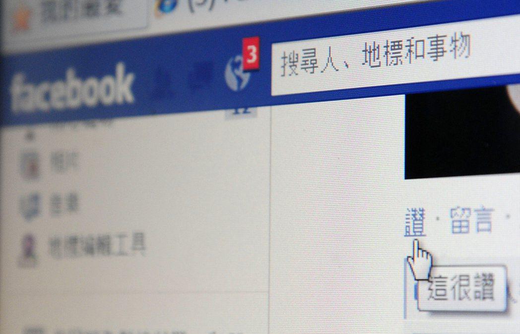 社群媒體龍頭臉書(Facebook)承認,任意地瀏覽臉書動態訊息,的確會讓人心情...