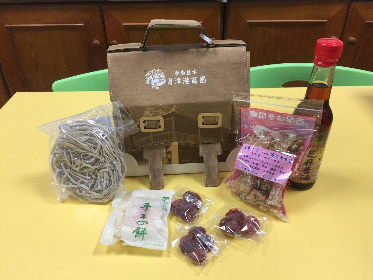 鹽水新五寶有意麵(左)、小漢餅、番茄乾、冬瓜糖、麻油。記者吳政修/攝影