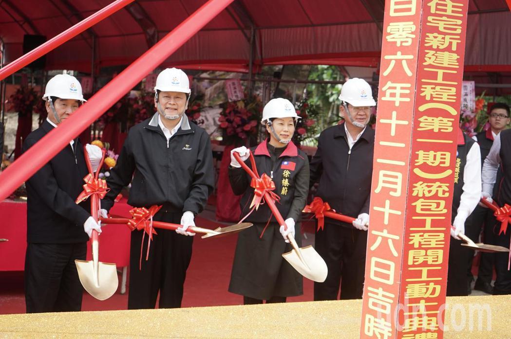 花蓮青年住宅今天舉辦動土典禮,力拚兩年內完工。記者王燕華/攝影