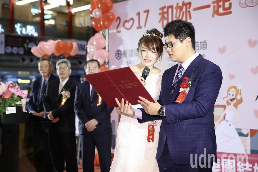 台鐵局職工福利委員會下午在台北車站大廳,舉辦「106年集團結婚典禮」,新人代表一...