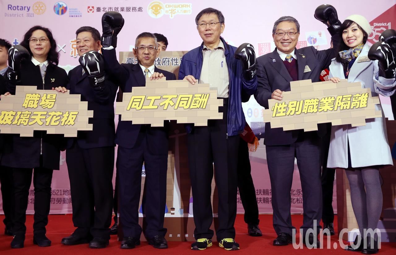 柯文哲出席中高齡就業暨社會企業媒合會。記者林俊良/攝影
