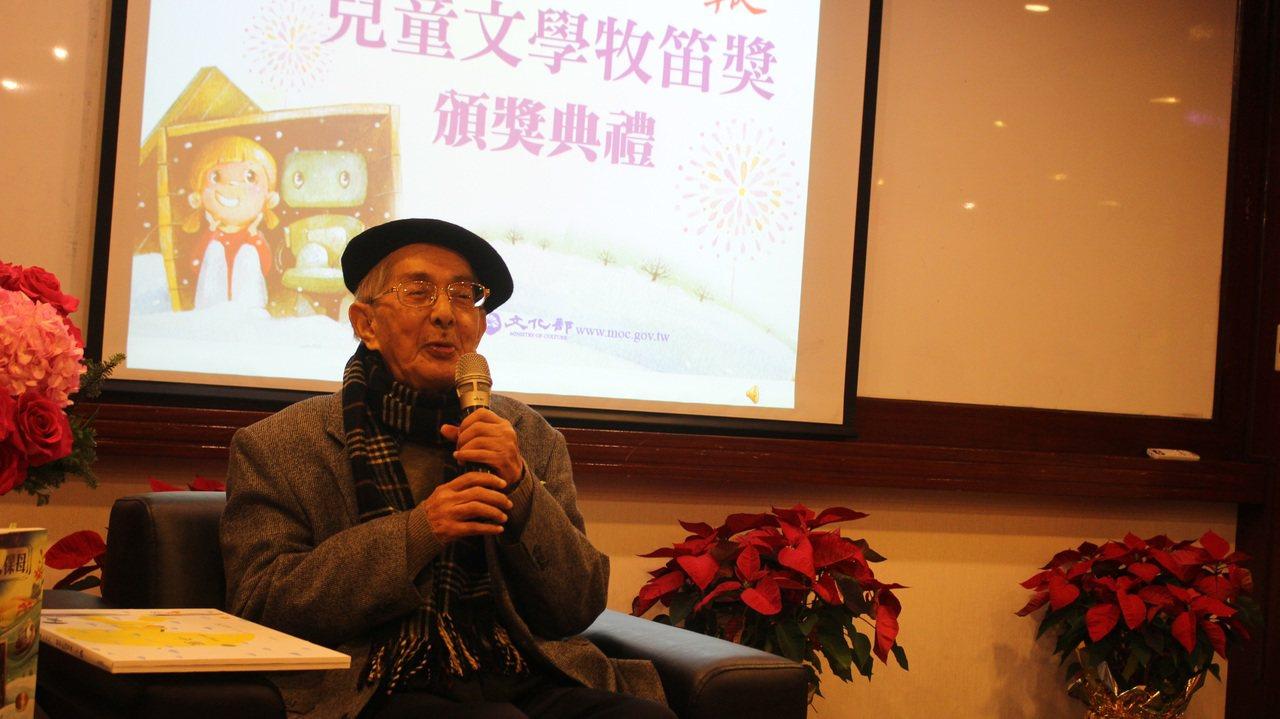 林良發表全新新詩創作集「蝸牛:林良的78首詩」。記者陳宛茜/攝影