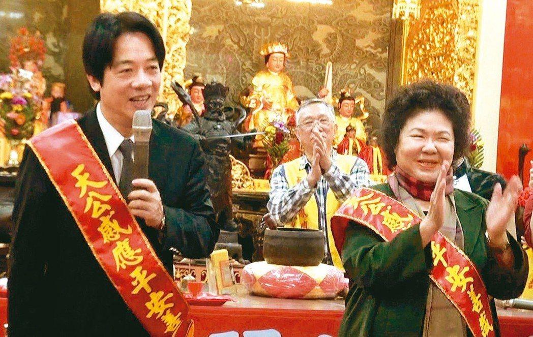 縣市爭取財劃法版本大不同,賴清德任台南市長時也力主中央修法,最後不了了之。圖為行...