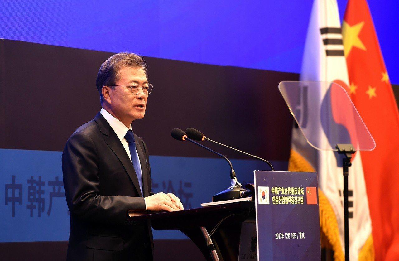 12月16日,韓國總統文在寅出席中韓產業合作重慶論壇並致辭。 中新社