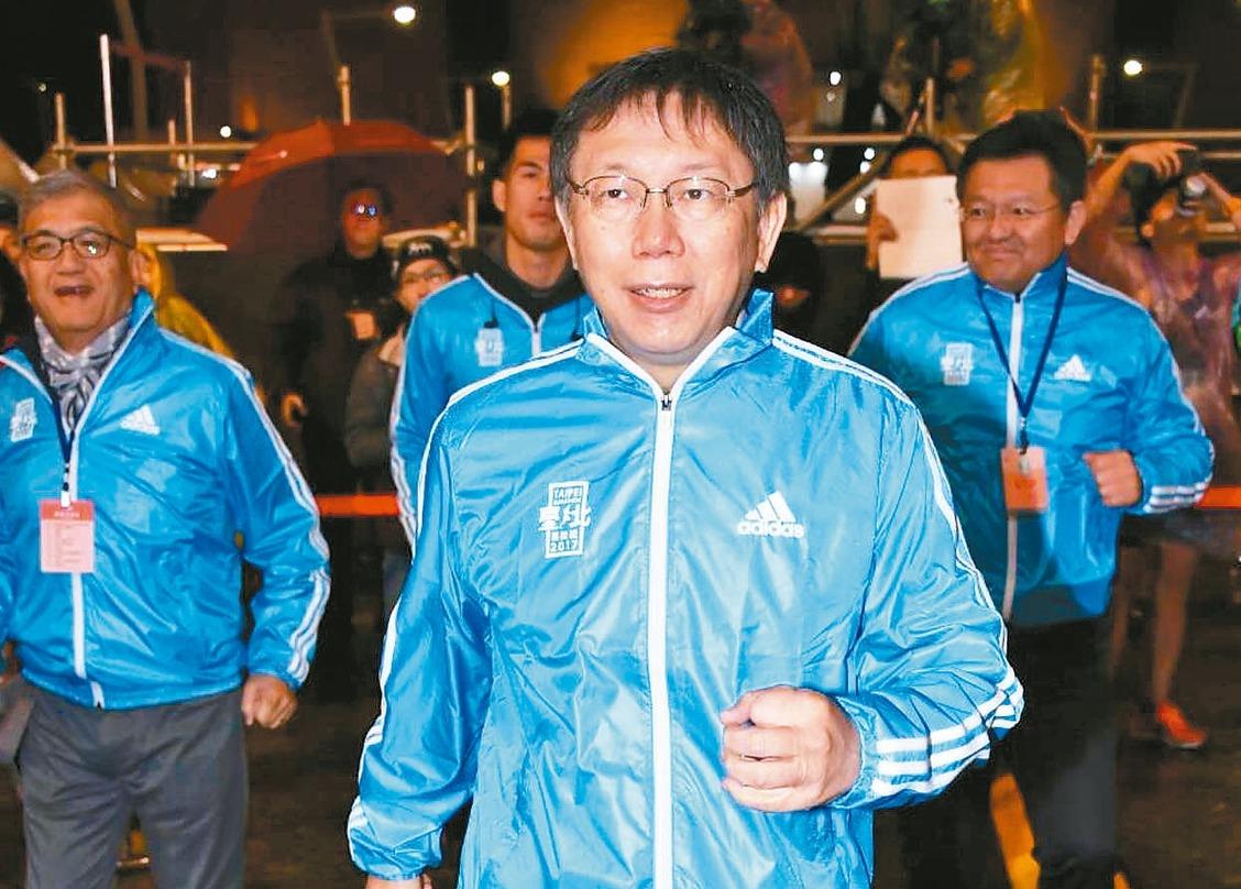 台北市長柯文哲表示,離選舉還有一年,一年後會變成什麼樣子誰曉得。 圖/北市府提供