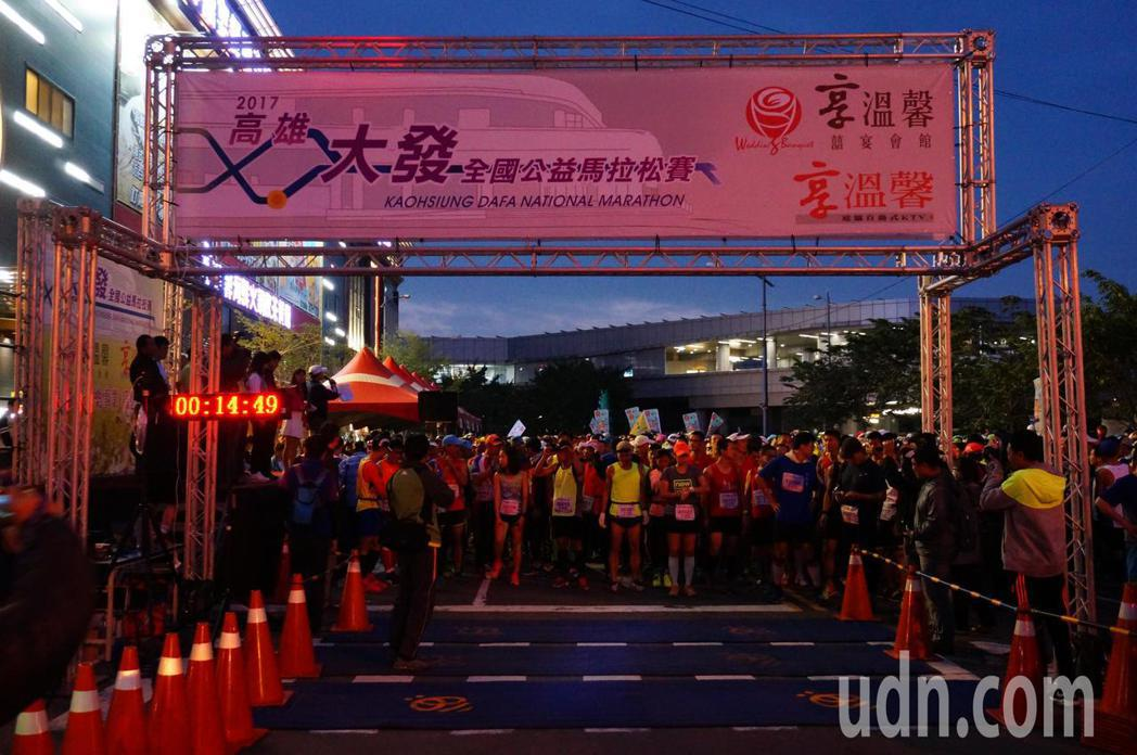 高雄大發全國公益馬拉松賽今清晨起跑時天剛亮。記者林伯驊/攝影