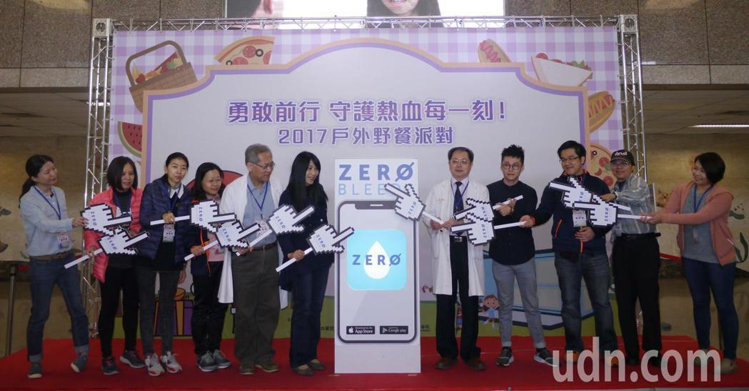 中華民國血友病協會與長庚血友病中心聯合舉辦病友踏青與衛教宣導會。記者徐白櫻/攝影