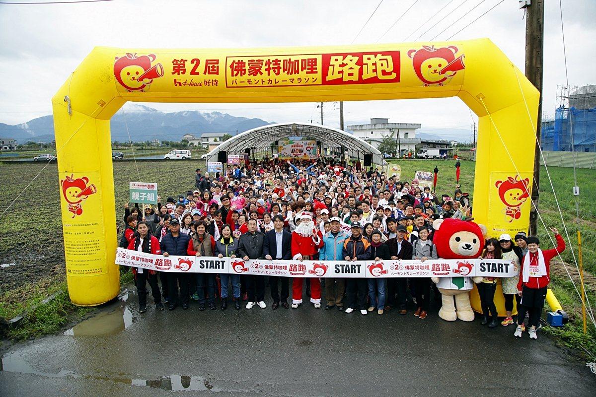 咖哩路跑在日北本北海道已經舉辦32年,今年在台灣宜蘭三星鄉辦理第2屆。圖/201...