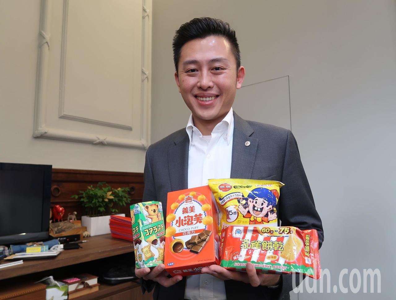 林智堅拿著自己喜愛的零食分享。記者郭宣彣/攝影