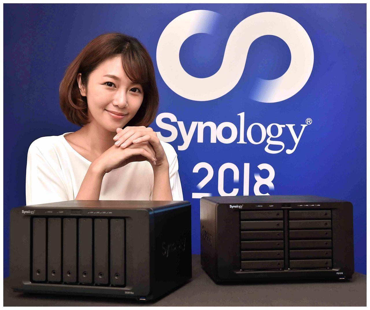 圖右為此次推出的入門款全閃存機種FS1018。圖/Synology提供