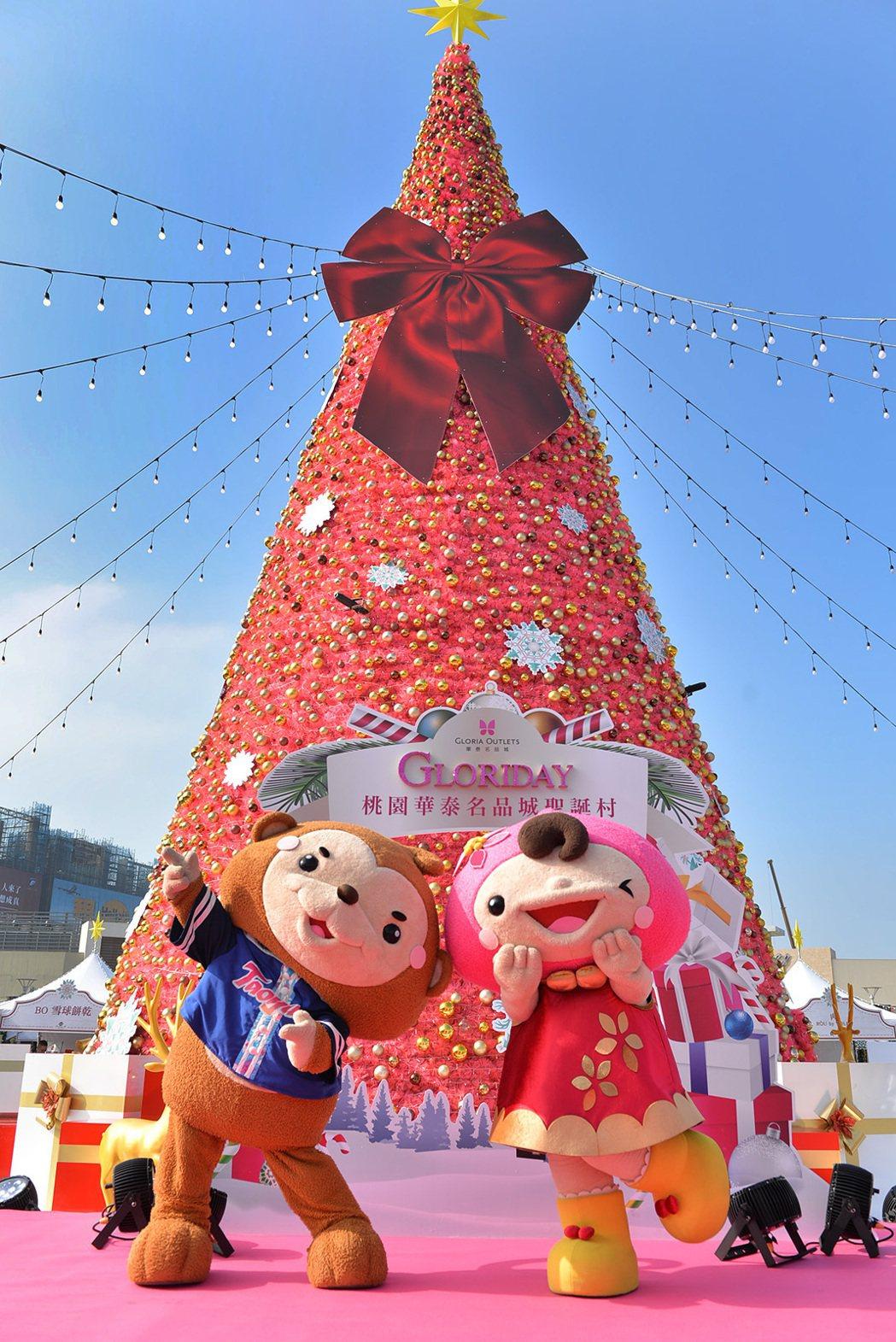 華泰名品城打造美式雪景歡樂耶誕村。圖/華泰名品城提供
