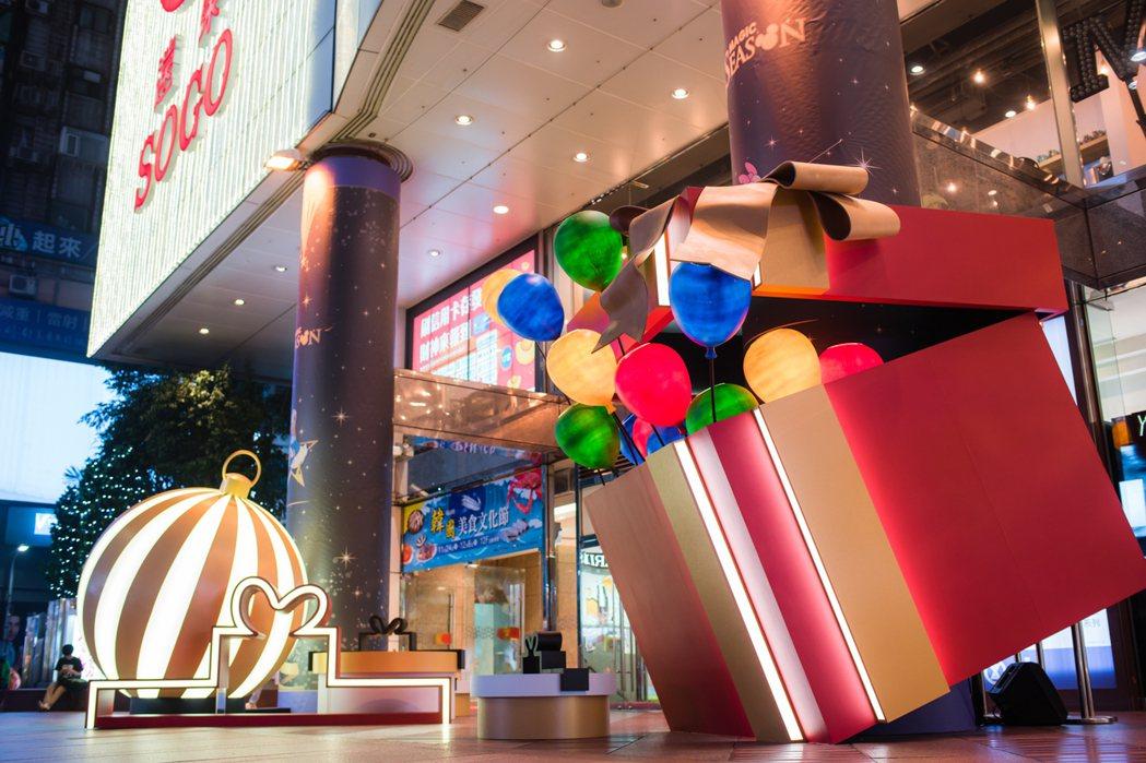 SOGO忠孝館超大禮物盒耶誕裝置。圖/SOGO提供